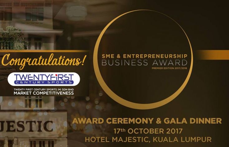 SEBA Awards Premier Edition 2017/2018